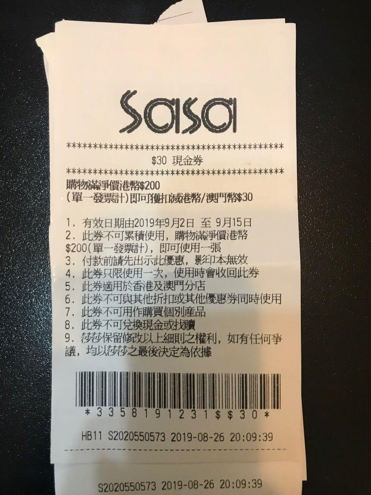 Sasa 買200減30 包郵