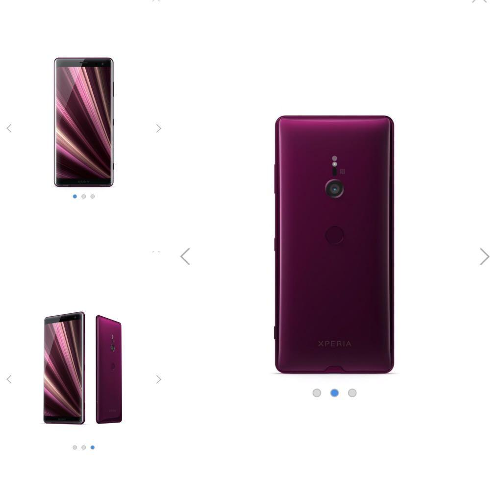 Sony 港版 陳列品特價 XZ3