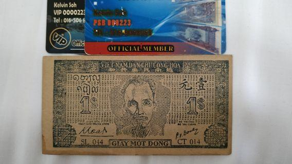 Vietnam 1948 antique bank note