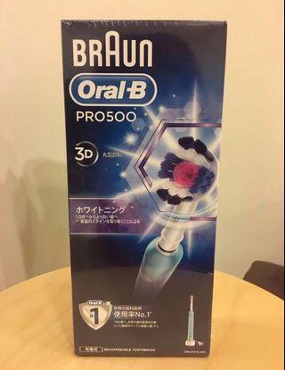 Oral B pro500 電動牙刷