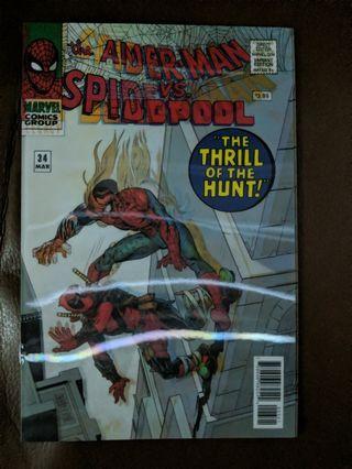 Spider-Man #234 Bagley Lenticular Homage Variant Morales Marvel Legacy 2017