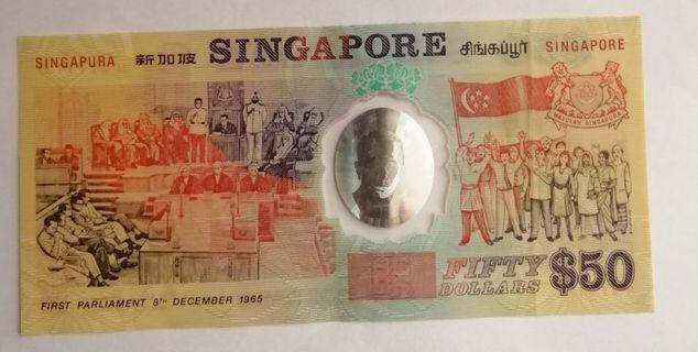 SG $50 - 1st Polymer Note