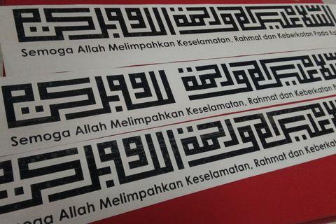 Cutting Vynil Stickers ASSALAMUALAIKUM