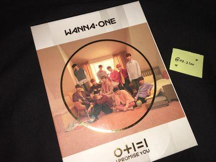 [loose items] wanna one - i promise you (day ver.)