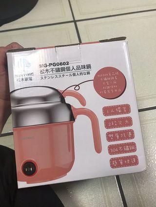 MATRIC 松木】不鏽鋼個人品味鍋 MG-PG0602 限minchonglove