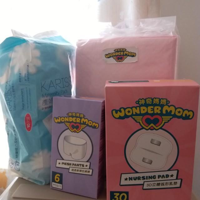產後孕婦用品,衛生巾,床墊,網褲,胸墊