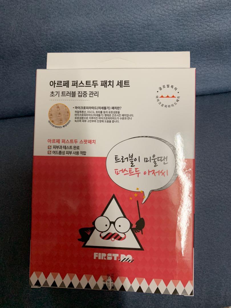 韓國 Artpe First do 石頭瘡 暗瘡貼 18塊