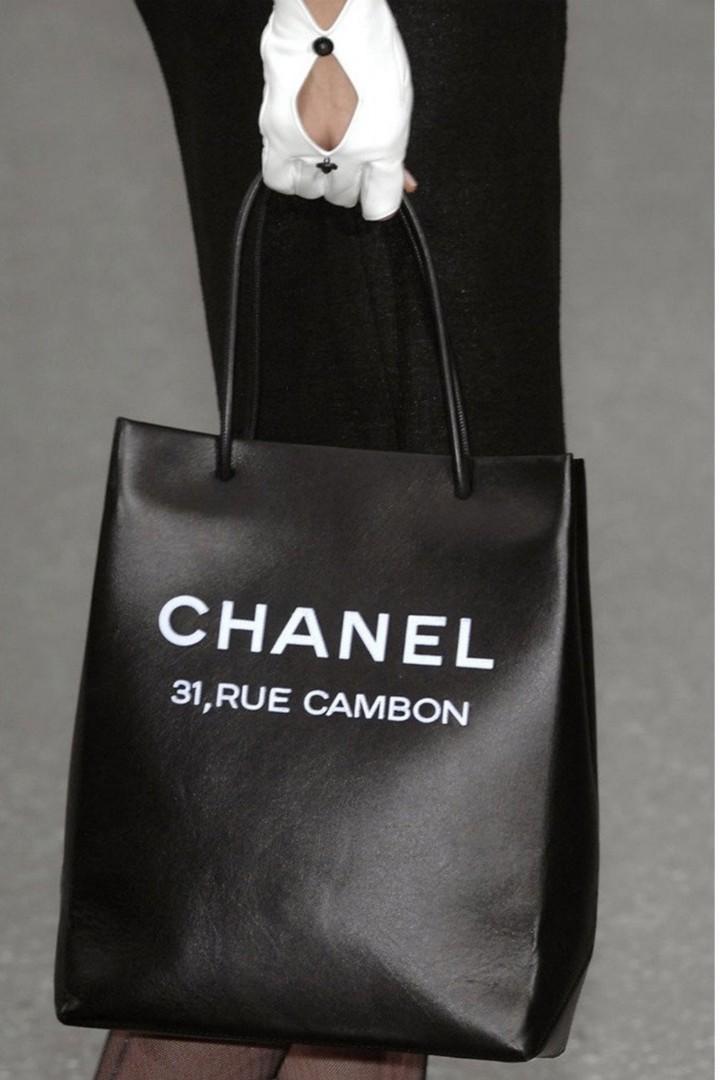 徵收 Chanel SS09 Tote bag