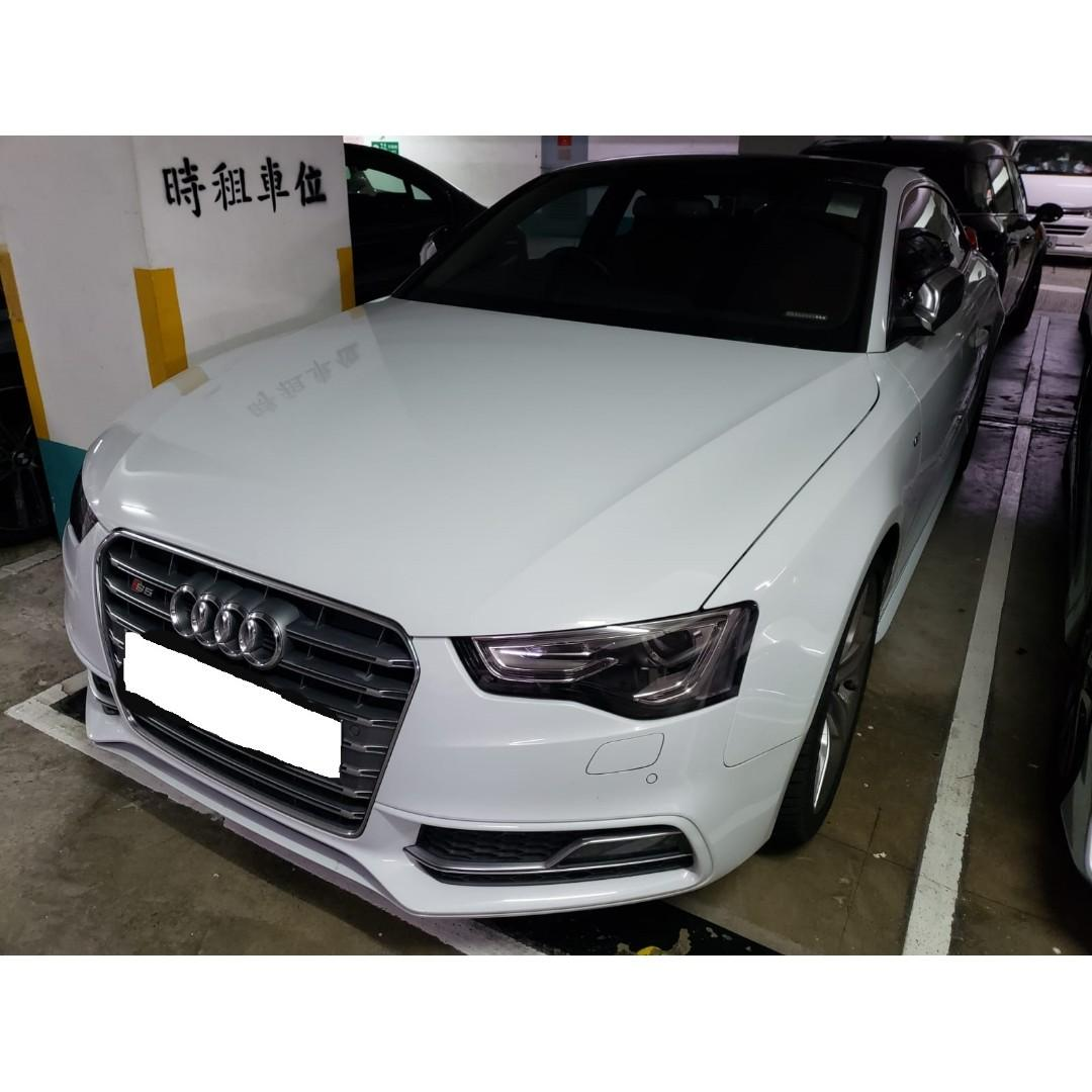 AUDI S5 Coupe 2014