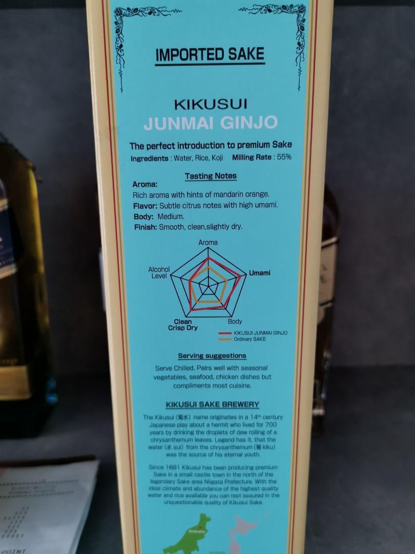 Kikusui Junmai Ginjyo Japanese Sake