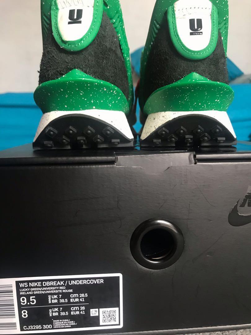 Nike Undercover Jun Takahshi daybreak green