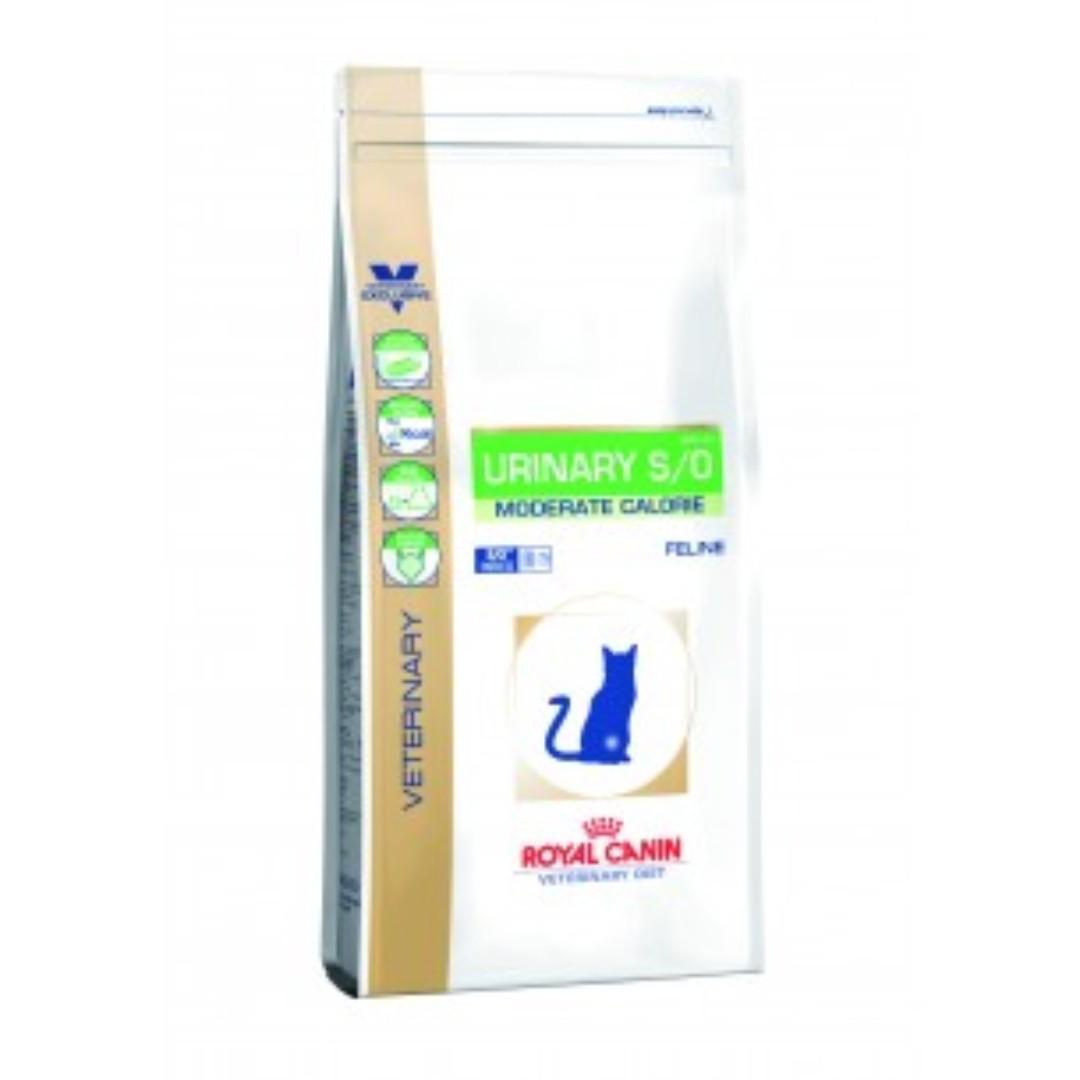 Royal Canin - Urinary S/O貓隻泌尿道處方糧UMC 34 (低能量)