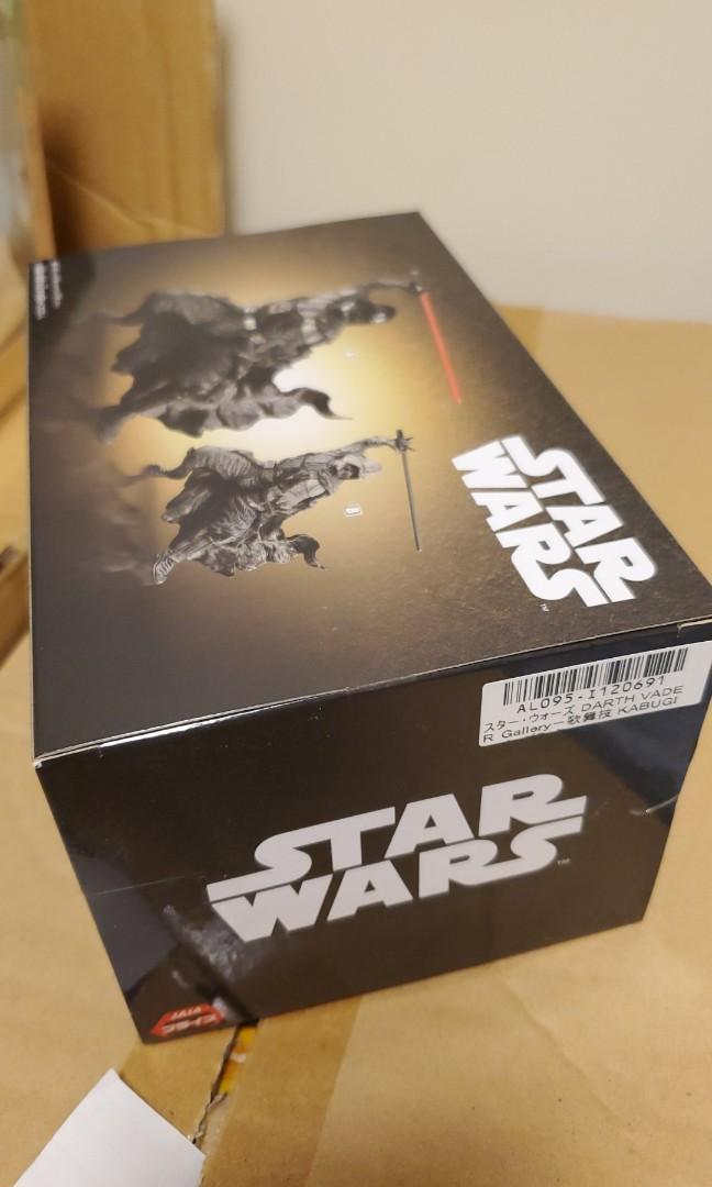 日本Toreba直送 Star Wars Darth Vader Kabugi 黑武士 歌舞技