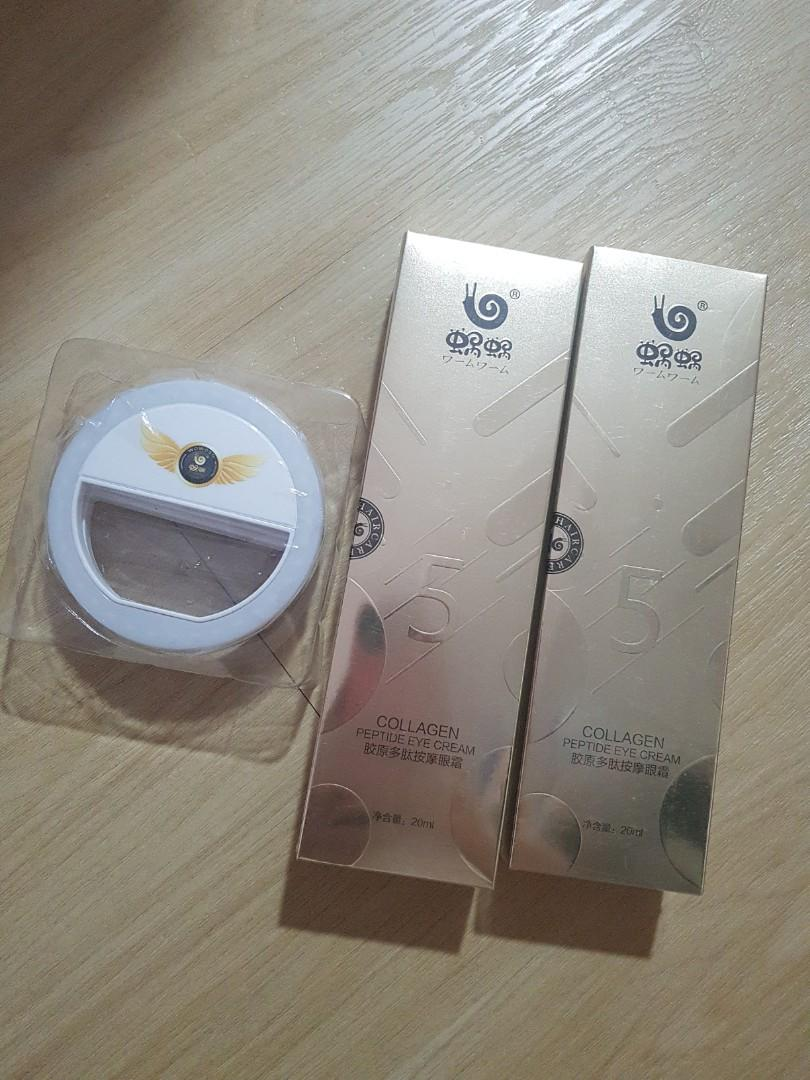 Wowo collagen eye cream