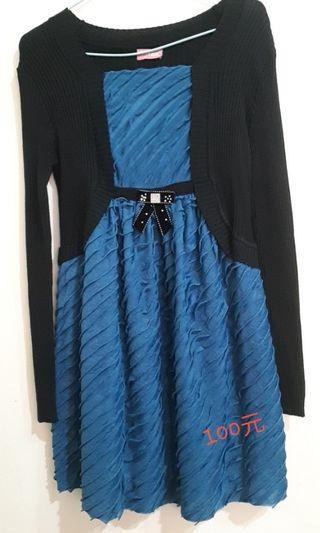 藍色禮服(洋裝)