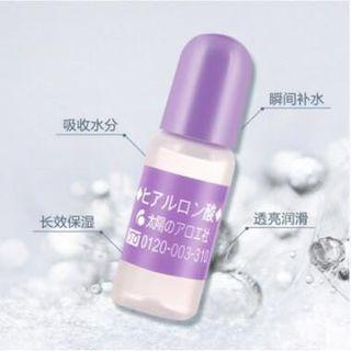Japan Cosme No 1 Hyaluronic Acid Solution 10ml