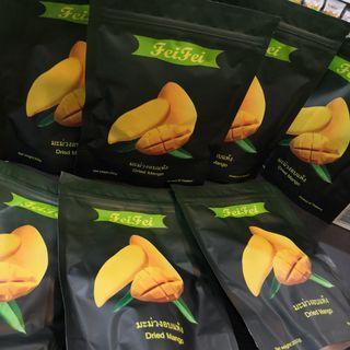 Feifei Dried Mango 200g ❤️ PRODUCT OF THAILAND