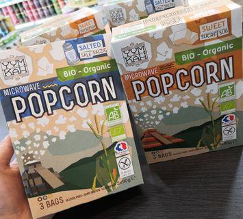 Microwavable Organic Popcorn (3 bags x 90g) ❤️