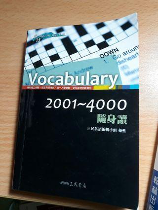 全新英文單字本,原價200購入