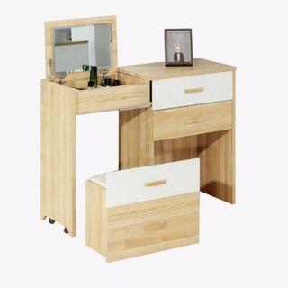 Carona Chest of Drawer/Dressing Table