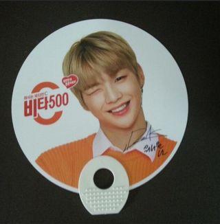 Kang daniel hand fan