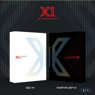 X1 Debut 1st Mini Album