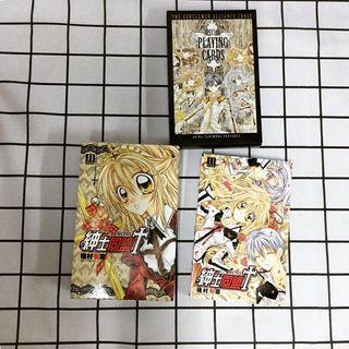 紳士同盟CROSS 11  特裝版 種村有菜 尖端 書盒 樸克牌 夢夢 少女漫畫 經典 珍藏 完結 二手