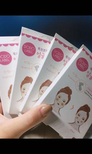 韓國瘦臉貼