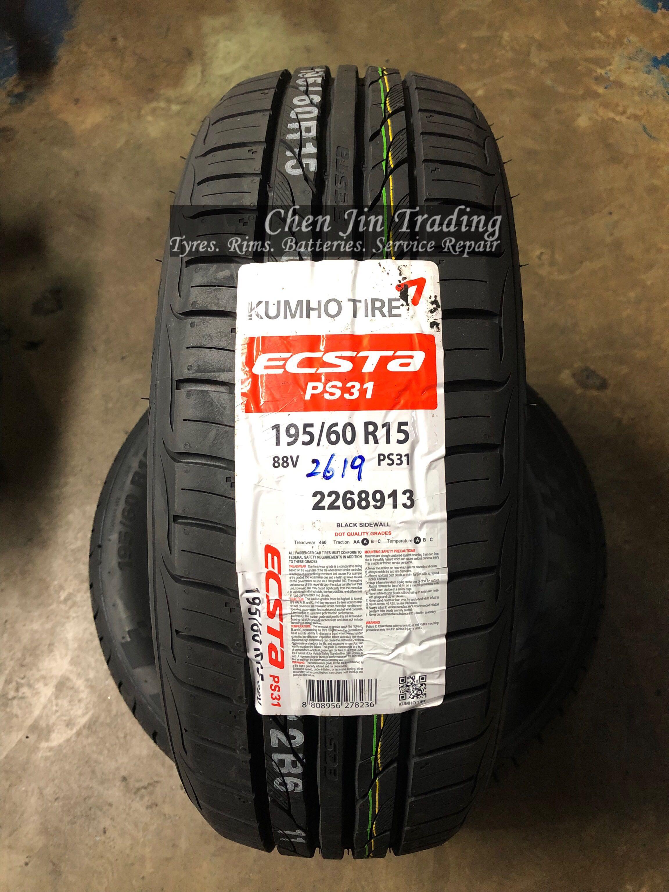 4pcs 195/60/15 Kumho Ecsta PS31 car tyre