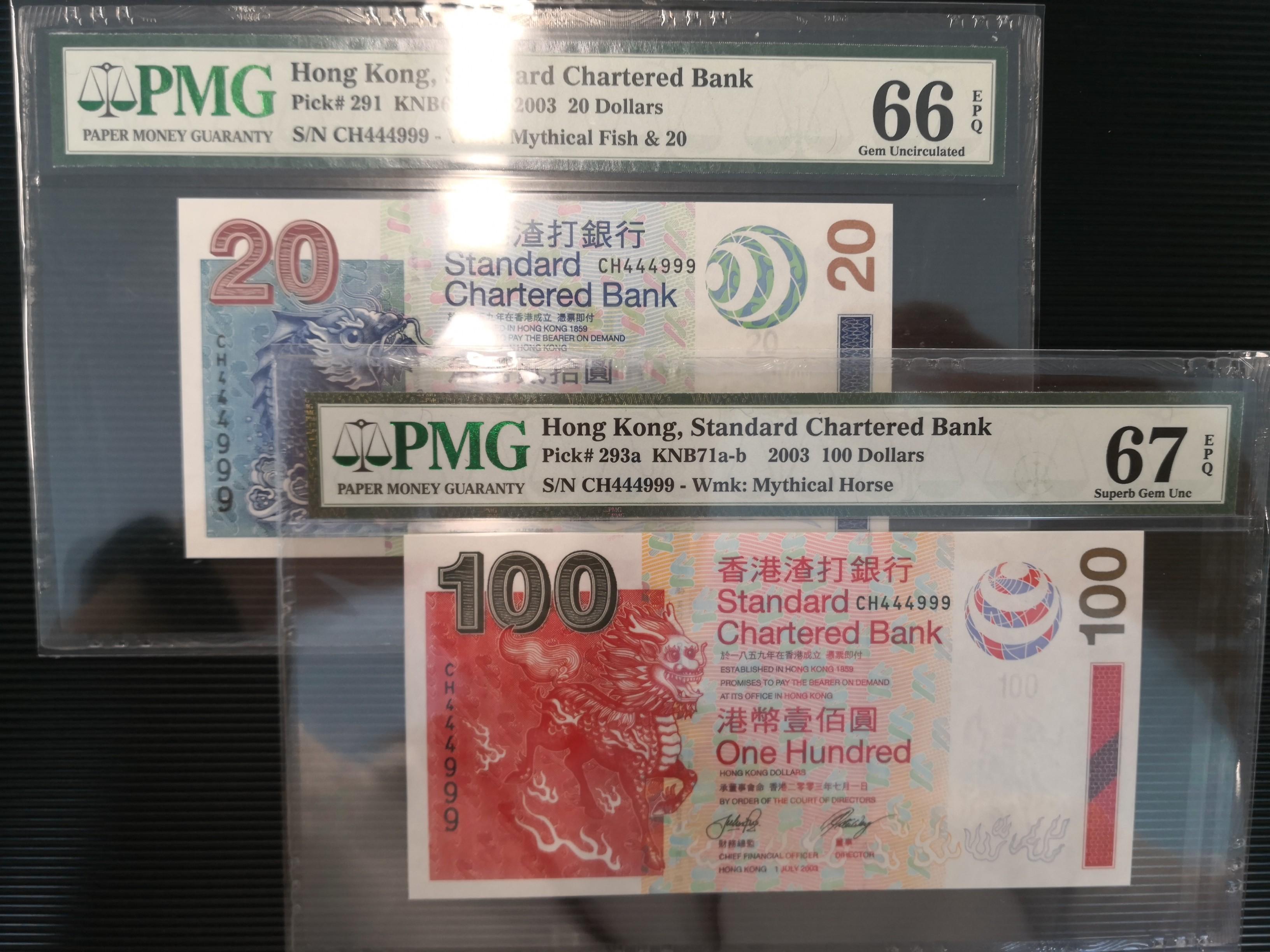 (市埸罕有)渣打 2003年 $20&$100 雙豹子同字軌同號 PMG 66&67