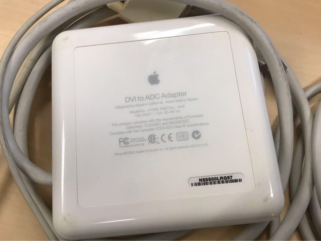 Apple DVI to ADC Adapter