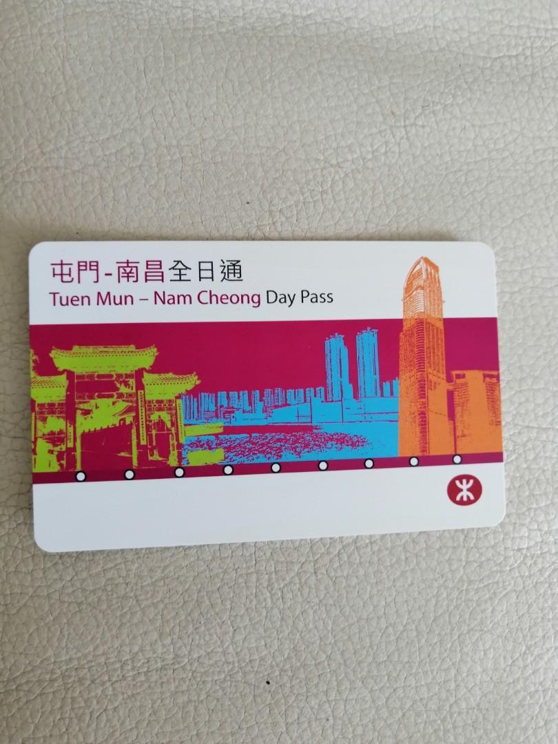 free。免費。送出。屯門至南昌西鐵。全日通。