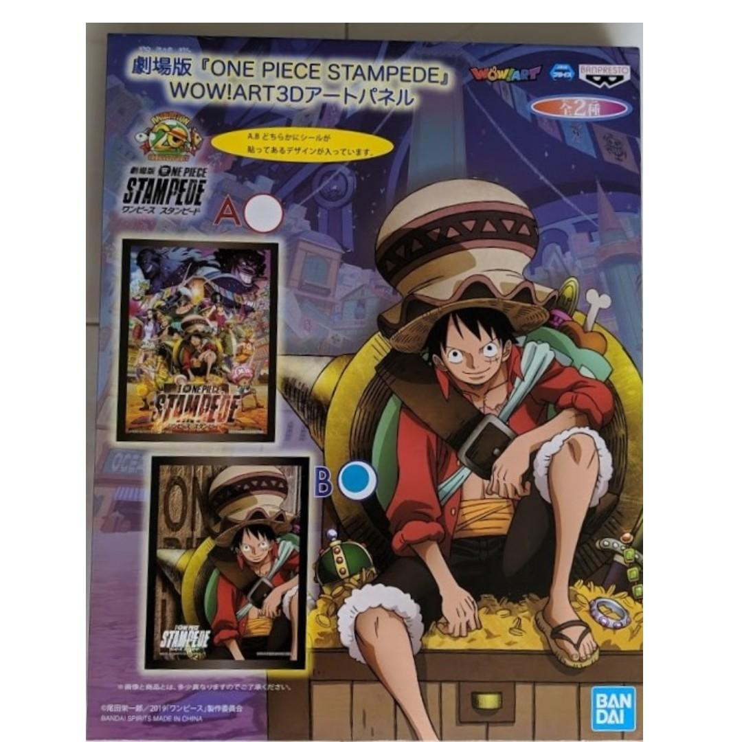 Movie ONE PIECE STAMPEDE - WOW! ART 3D Holographic Art Panel