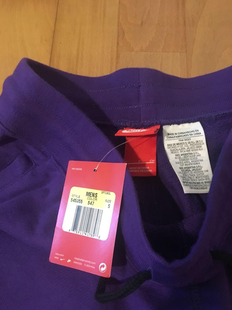 全新保證正品nike紫色棉褲