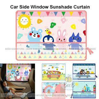 Car Side Window Curtain Mesh UV Protection Storage Kids Baby Children Sun Shade