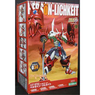 Super Robot War OG - Person lichkeit (Kotobukiya Model Kit) - New