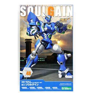 Super Robot War OG - Soulgain (Kotobukiya Model Kit) - New