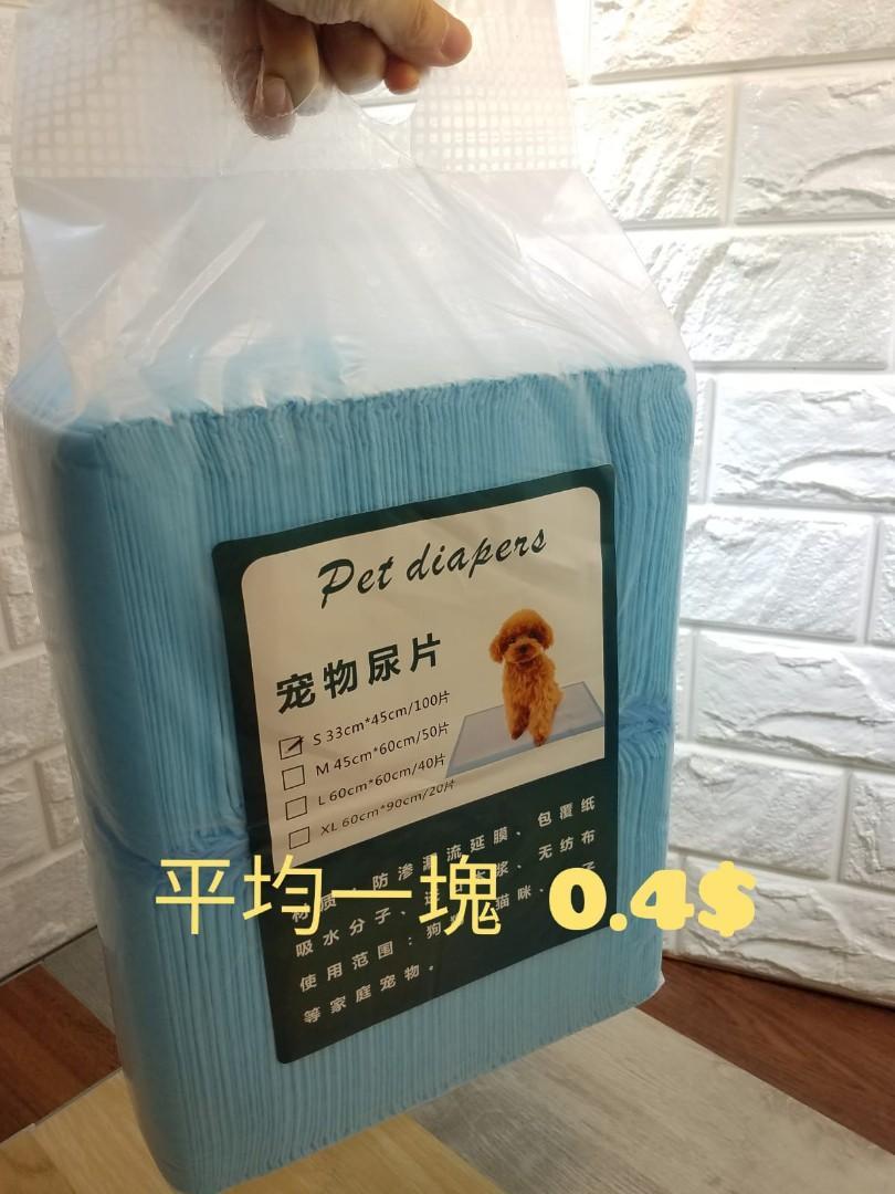 特價寵物尿片100塊 Pet Pads買4送1(有現貨) 狗狗兔兔 柯基 尿布 尿墊 S M L XL碼 門市取貨