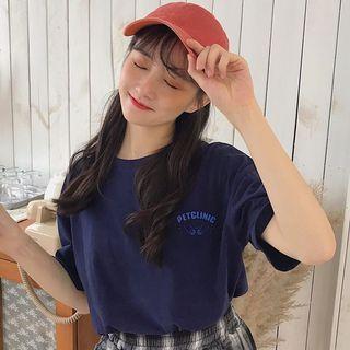 Blue Oversized T-shirt