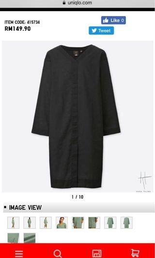 *Price reduced* UNIQLO X HANA TAJIMA 2019 S/S COLLECTION