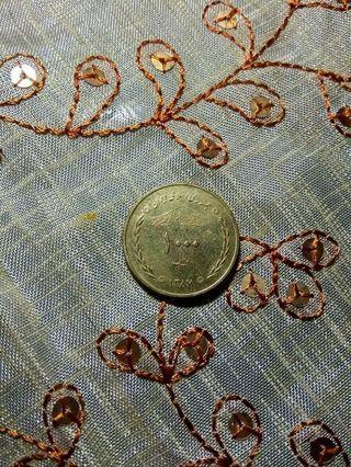 Unknown Antique Arabic Coin