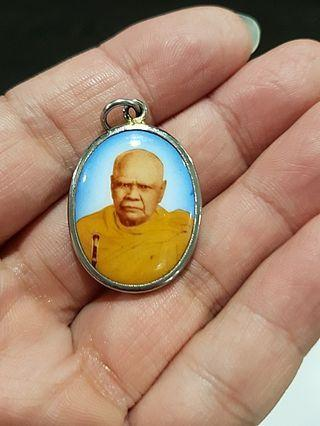 Tok Raja Locket.