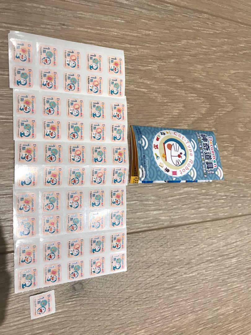 7-11 Doraemon 哆啦A夢 點數51點 神奇道具