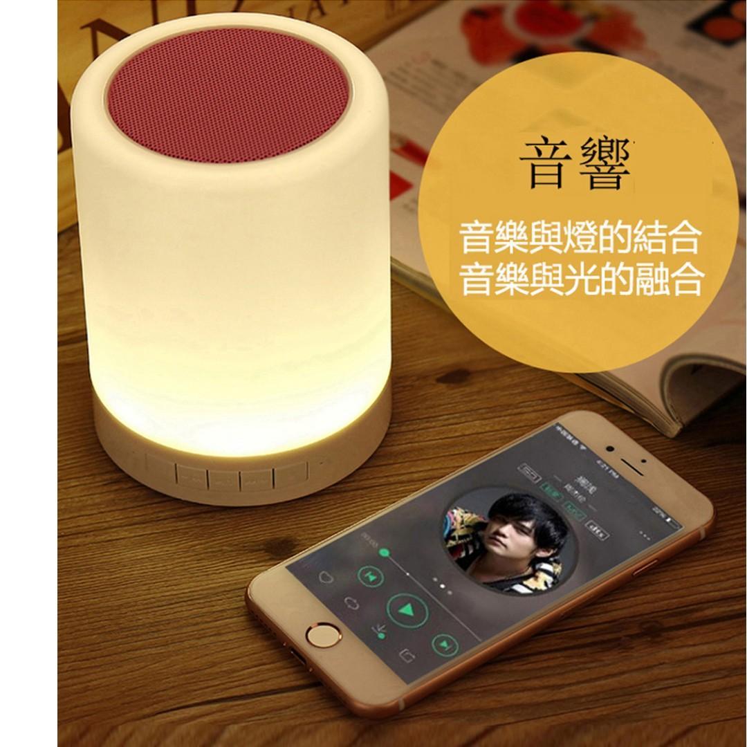 ANTIAN 智能觸控七色燈 無線藍牙音箱 智慧檯燈 小夜燈 露營燈-白色