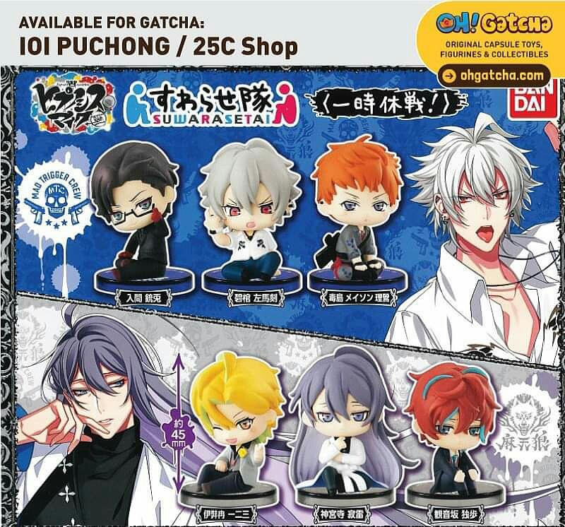[INFO] August 2019 New Arrival Capsule Toys @ Oh! Gatcha