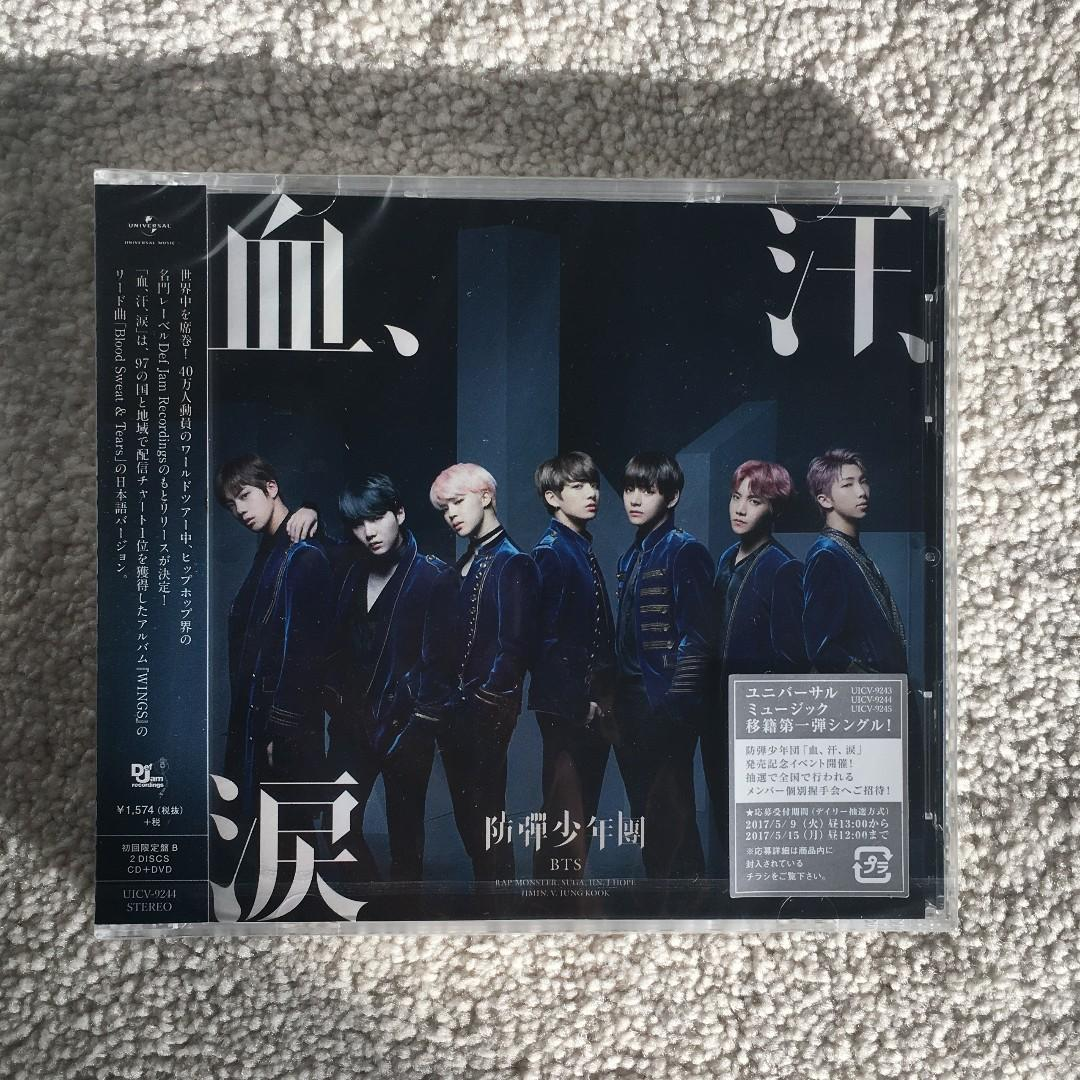 BTS Blood Sweat and Tears (Wings) Japanese Version