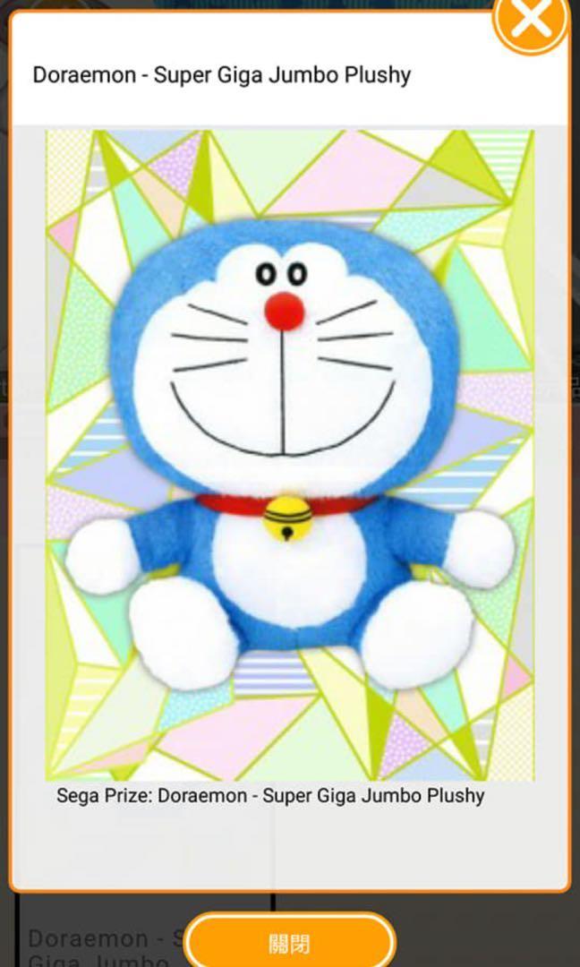 Doraemon 多啦A夢 叮噹 大公仔 日版正貨 全新未拆袋 毛公仔