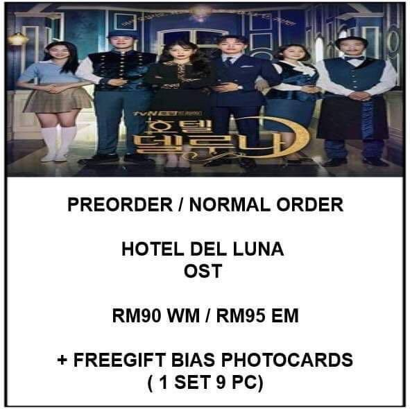 HOTEL DEL LUNA OST  - PREORDER/NORMAL ORDER/GROUP ORDER/GO + FREE GIFT BIAS PHOTOCARDS (1 ALBUM GET 1 SET PC, 1 SET GET 9 PC)