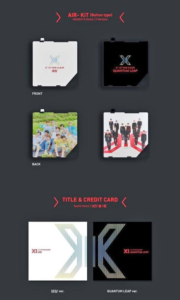(LOOSE ITEM) X1 비상 VER. (AIR-KIT INCLUDING TITLE and CREDIT CARD)