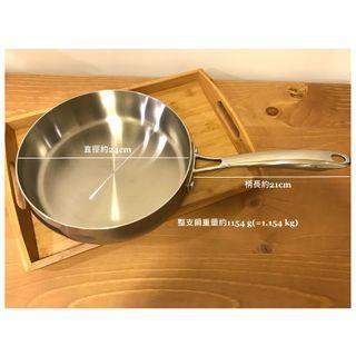 (可自取)【斷捨離|二手九成新】THERMOS膳魔師西西里美饌鍋單柄平底鍋24cm(SC-F24)此款型號沒有配鍋蓋